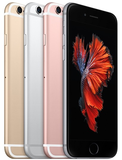 apple iphone 6s cenokaz